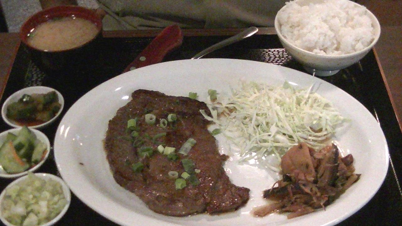 Fumi's Kitchen Steak