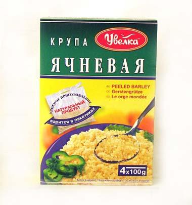 Yachnevaya in bags