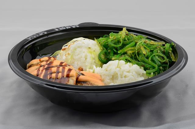 Umekes Poke 808 Grilled Ahi with Spicy Aioli Sauce with rice and seaweed salad