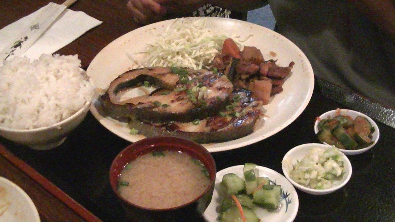 Fumi's Kitchen ButterFish plate