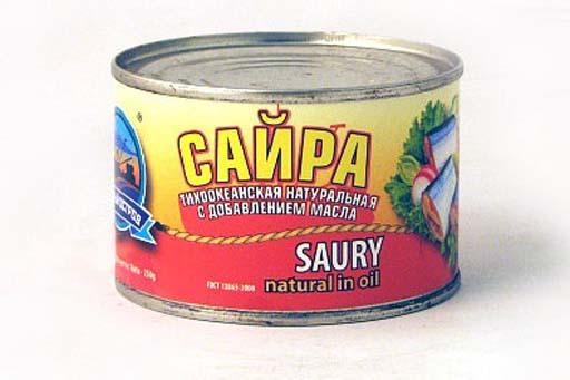 Saury natural