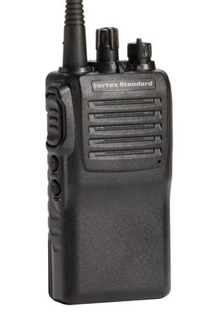 Vertex VX-231 Portable