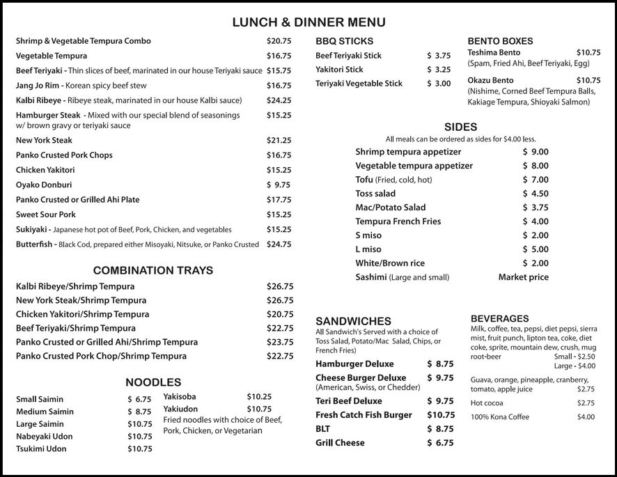 Fumis Kitchen Lunch And Dinner Takeout Menu
