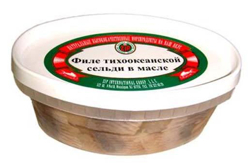 Herring fillets in oil