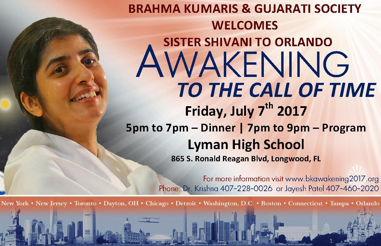Shivani program