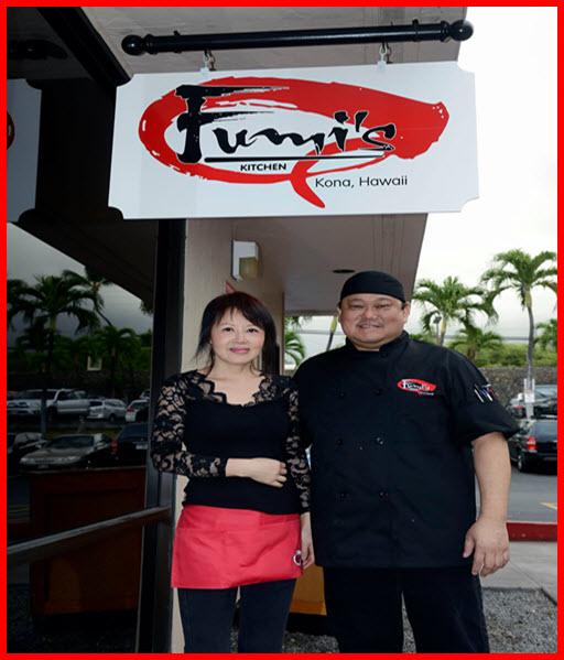 Fumi's Kitchen Owner Chef Ronnie and Natasha