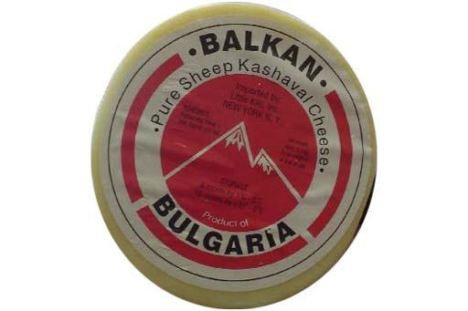Bulgarian White sheep milk cheese